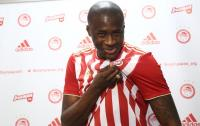 Olympiacos terminate Yaya Toure's contract